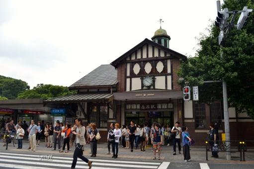 Harajuku Station